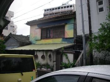 Gekkousou1