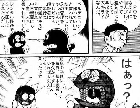 Katagiri_1